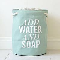 Корзина для белья и игрушек Water Mint, фото 1