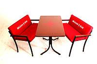 Мебель для кафе СТЕЛЛА - 3  (для кафе, бара, ресторана, летней площадки, сада, дачи, веранды)