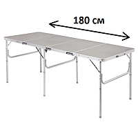 Стол раскладной для пикника 180см