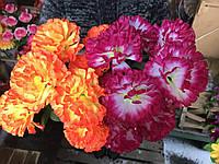 Искусственные цветы Разные цвета в упаковке Букеты гвоздик