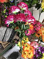 Гвоздики Искусственные цветы Разные цвета в упаковке Букеты