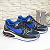 Стильные мужские кроссовки на шнуровке, черно-синие. В наличии