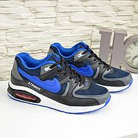 Стильные мужские кроссовки на шнуровке, черно-синие. В наличии, фото 1