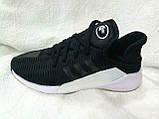 Чоловічі кросівки Adidas Climacool ADV чорні на білій підошві, фото 4