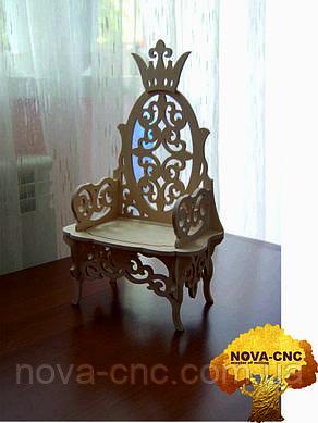 Кресло для принцессы