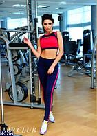331102d7bdb1 Одежда для тренировки в категории одежда для йоги и фитнеса в ...