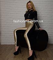Женские стильные лосины с эко кожи спереди золото