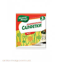 Мелочи Жизни Салфетки универсальные 3шт 0023CD