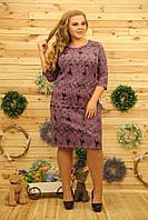 Стильное женское платье батал (р. 50, 52, 54, 56) арт. 712