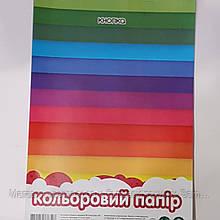 Цветная бумага А4  кнопка  55001-KN