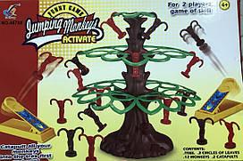 Детская настольная игра Прыгающие обезьянки (Jumping Monkeys Activate)