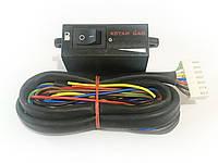 Переключатель (кнопка) газ-бензин инжекторный с индикацией, Astar Gas, фото 1