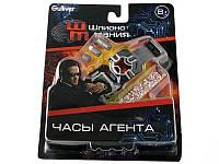 Шпиономания 10401 Ігровий набір Годинник агента, 9503007000