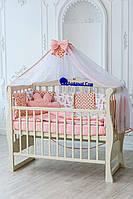 Детский постельный комплект Облако Париж