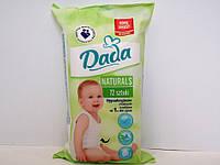 Детские влажные салфетки Dada Naturals с первого дня жизни 72 шт
