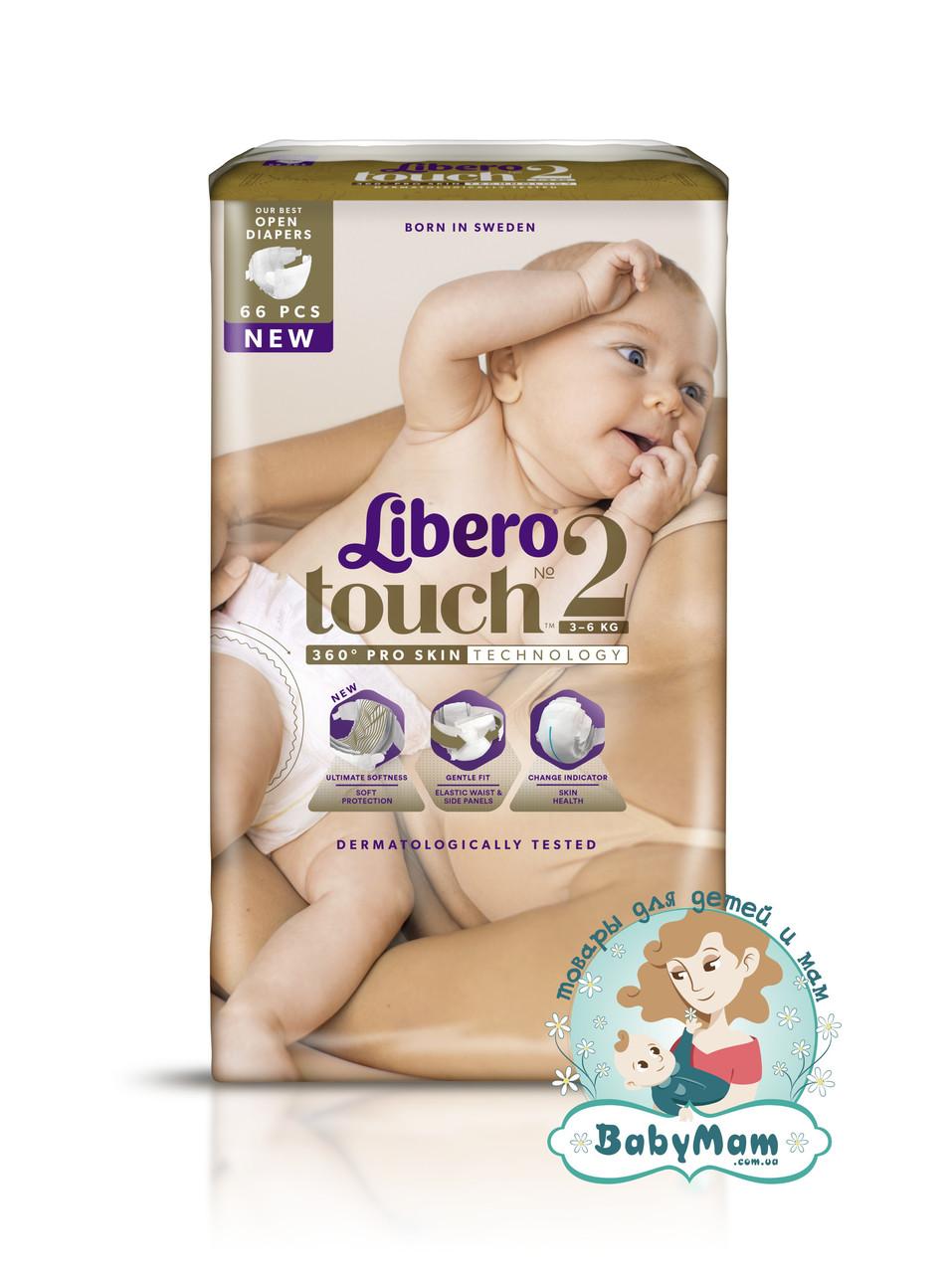 Подгузники Libero Touch 2 (3-6 кг), 66 шт.