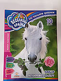 Цветная бумага А4 10листов 10 цветов