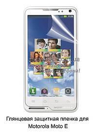 Глянцевая защитная пленка для Motorola Moto E XT1022