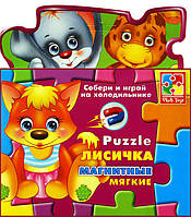 Магнітні фігурні пазли Лисичка, Vladi Toys, VT1504-12.
