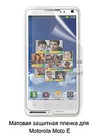 Матовая защитная пленка для Motorola Moto E XT1022