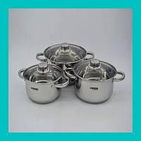 Набор посуды Benson BN-205 (6 предметов)!Опт