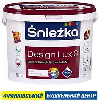 ФАРБА ŚNIEŻKA DESIGN LUX 3 10 л (13,5 кг)