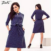 1f11d9d07a0aca7 Модные куртки в клетку в категории платья женские в Украине ...