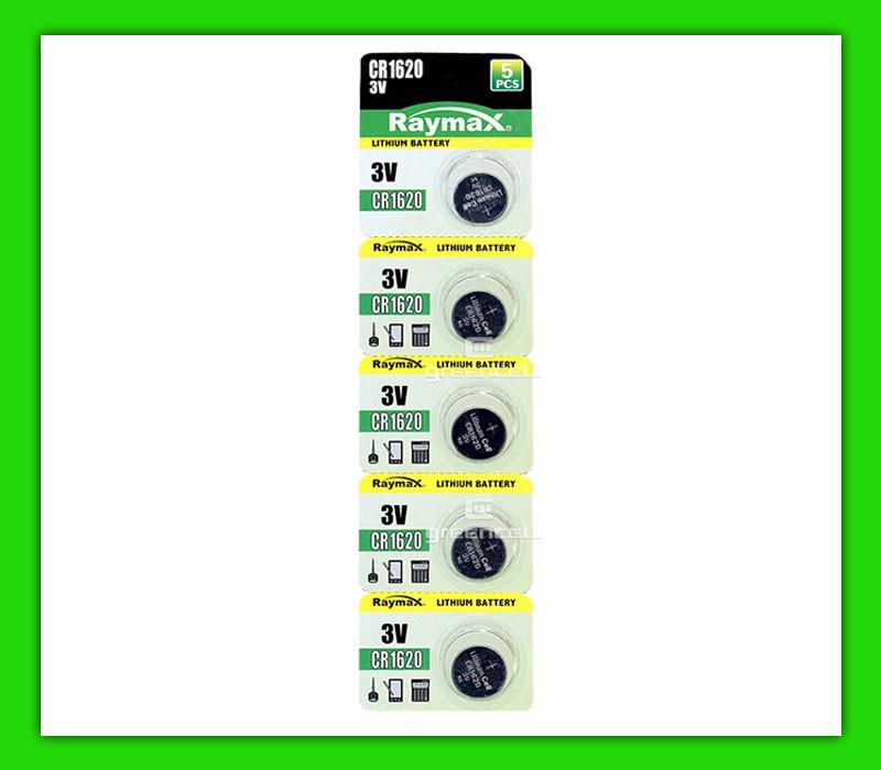 Батарейка литиевая Raymax CR 1620