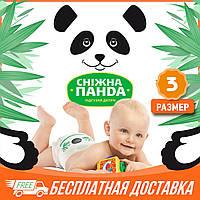 Детские подгузники Сніжна Панда дитячі підгузки Midi 48 шт*4