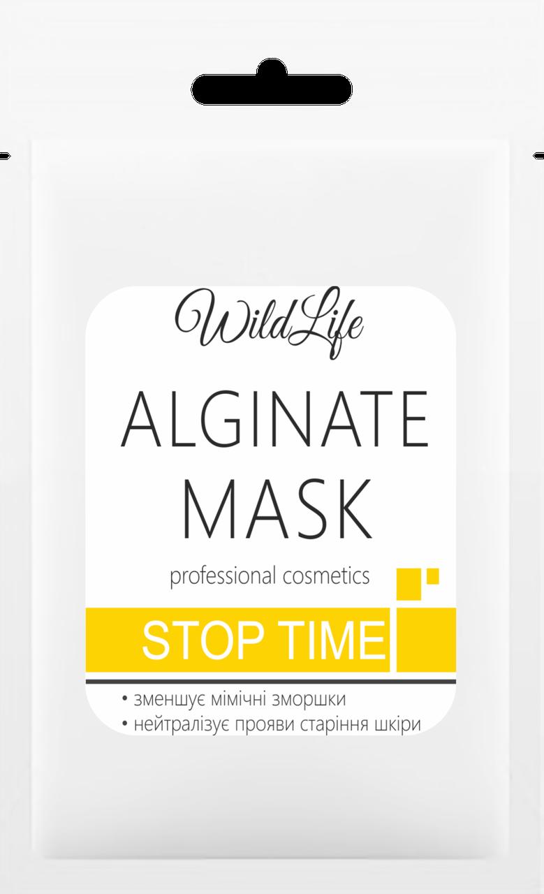 Альгинатная маска Stop Time с комплексом Cova B Trox и Витамином Е  TM WildLife, 25 г