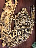 Підкова сувенір Щастя в дім, подарункова на удачу, фото 3