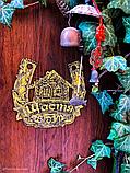 Підкова сувенір Щастя в дім, подарункова на удачу, фото 2
