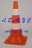 Конус дорожный пластиковый - 52 см