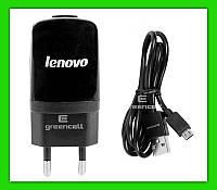 Зарядное устройство Lenovo 5V 1A