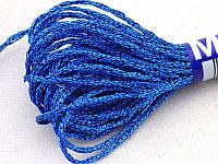 Нитки мулине Гамма металлизированное №М-17 Синий