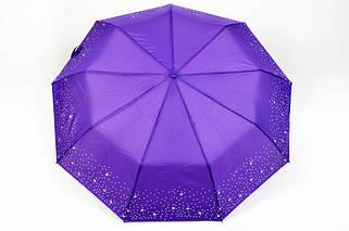 Зонт звезды серебряные