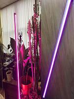 Светодиодная лампа для растений 18W 1200 мм. Ledmax