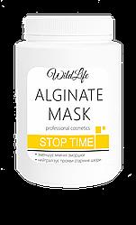 Альгинатная маска Stop Time с комплексом Cova B Trox и Витамином Е  TM WildLife, 180 г