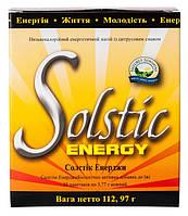 Солстик Энерджи (Solstic Energy) NSP - Спортивный энергетик.