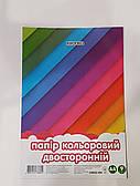 Цветная бумага А4 двусторонняя