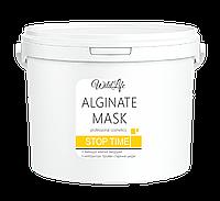 Альгинатная маска Stop Time с комплексом Cova B Trox и Витамином Е  TM WildLife, 1000 г