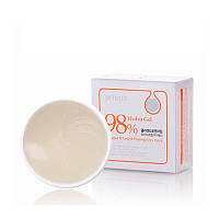 Патчи для глаз Collagen & Q10 Hydrogel Eye Patch Petitfee 108