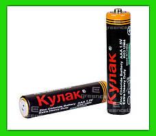 Батарейка Кулак R03 AAA 1.5V