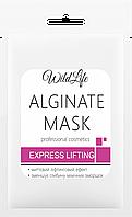 Альгинатная маска EXPRESS LIFTING с экстрактом Секрета Улитки и Гуараны  TM WildLife, 25 г