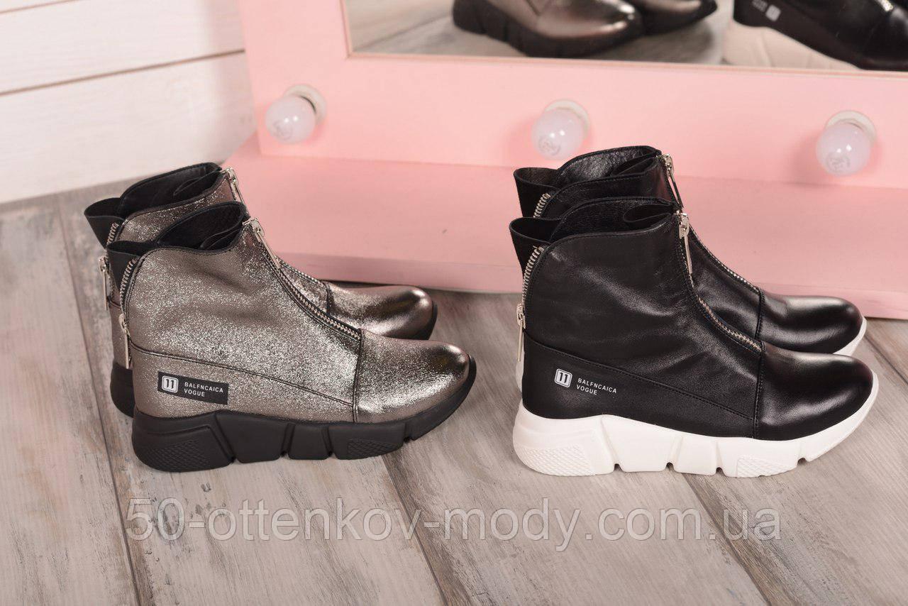 женские ботинки Balenciaga спорт натуральная кожа продажа цена в