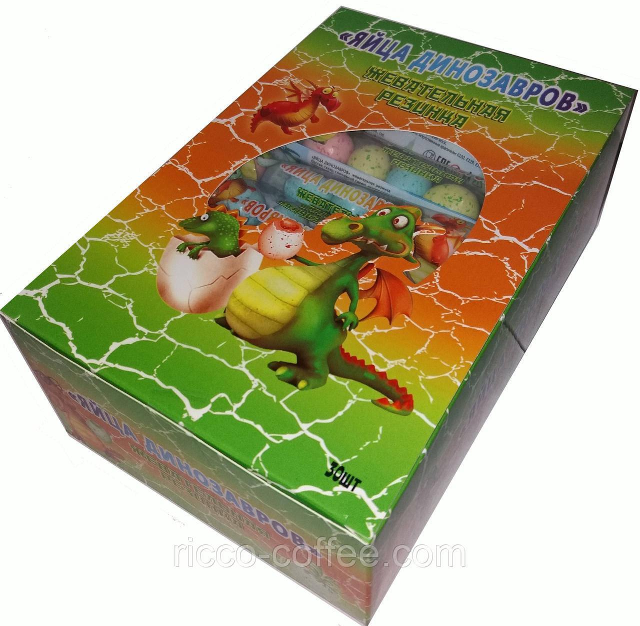 Жувальна гумка Яйця Динозаврів 30 шт