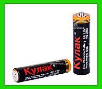 Батарейка Кулак R6 AA 1.5V
