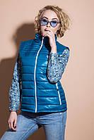 Ультралегкая и стильная жилетка из непромокаемой плащевки 42-50 размеры