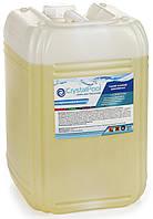 Химия для бассейнов Жидкий хлор Crystal Pool Chlorine Liquid - 25кг (20л)