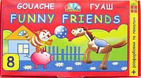 """Гуаш Гамма Н """"Веселі друзі"""", 6 кольорів, 20 мл, з пензликом і розмальовками, 321038"""
